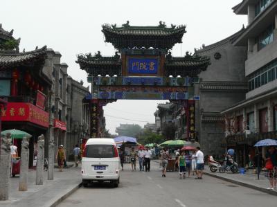 shanghai-quartier-commercant-5.jpg
